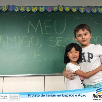 FESTA_BRANCO_17_12 (60)
